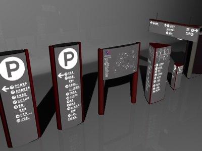 3d model sign