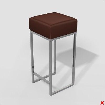 free max mode bar stool