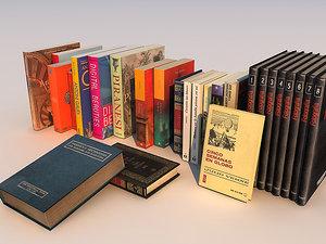 max books