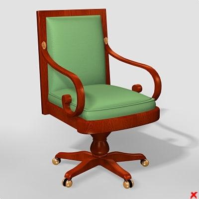 maya armchair swivel chair