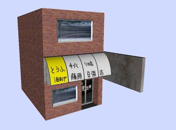 3ds max tofu shop