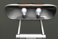 Two-Eyed_Lamp.zip