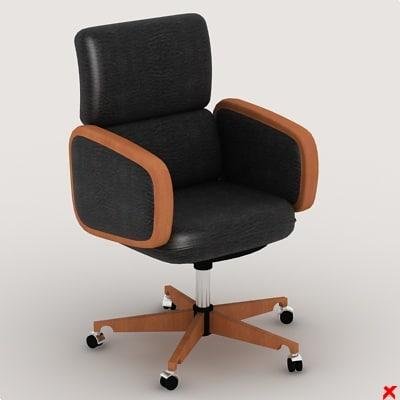 chair office ma