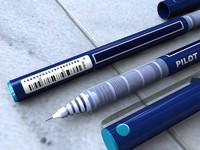 pen (pilot).rar
