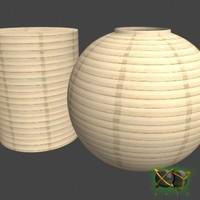 maya paper lamps