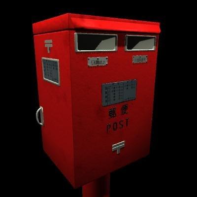 3d model japanese mailbox