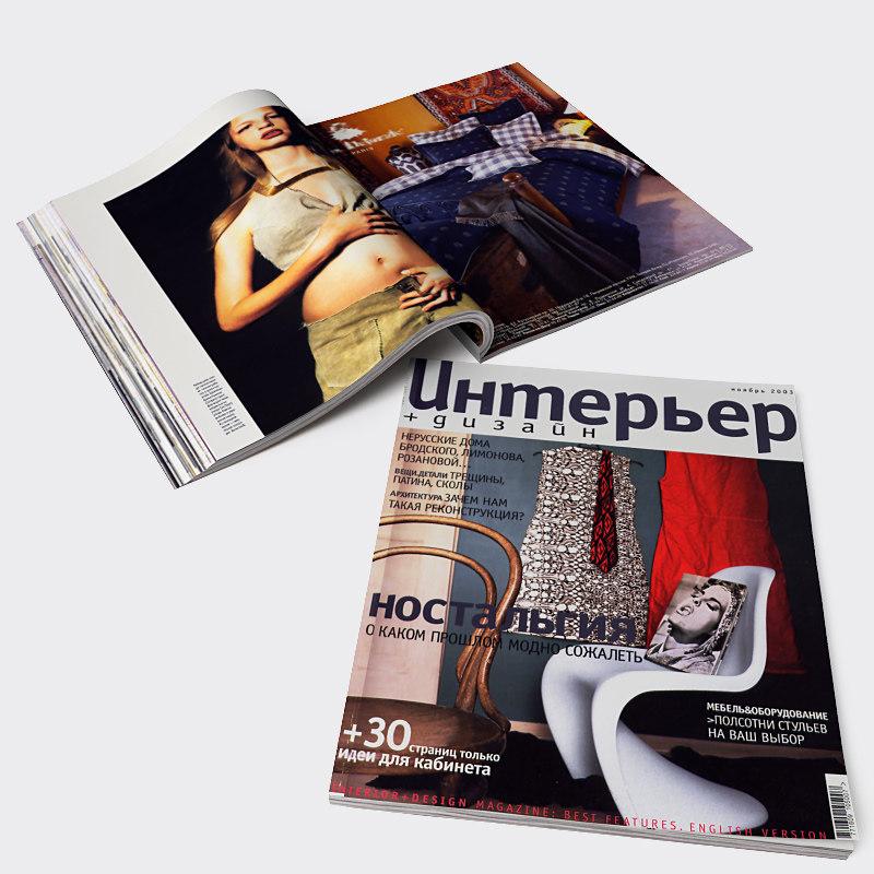 3ds magazines set journals