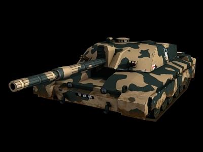 british army challenger 2 3d model