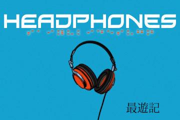 maya headphones headset