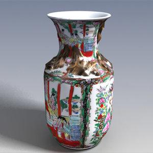 3d vase china