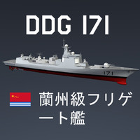 Chinese Navy DDG-171 Type 052C Destroyer C4D