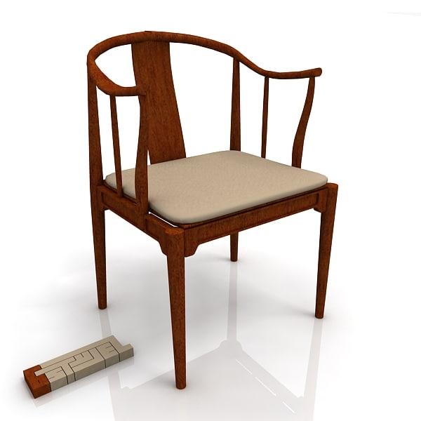 Fritz Hansen China Chair Max