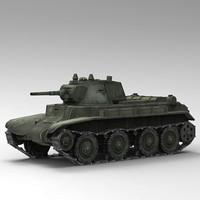 Soviet BT 7 medium tank