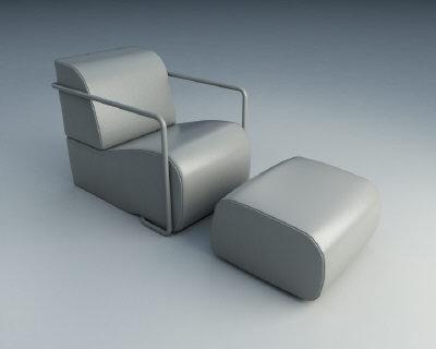 maya armchair furniture