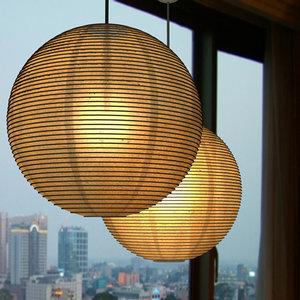 3d 3ds paper lamp light