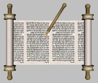 The Torah & Yad