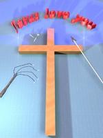 free max model cross