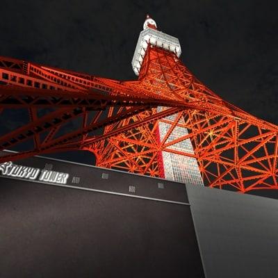 tokyo tower 3d c4d