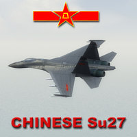 3d model su27b chinese j-11 fighter aircraft