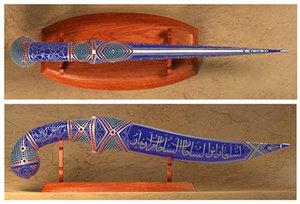 3ds max dagger arabian style