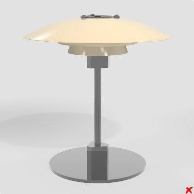 maya lamp office
