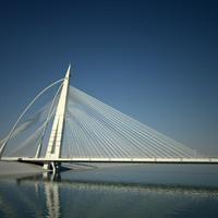 Bridge Seri Wawasan
