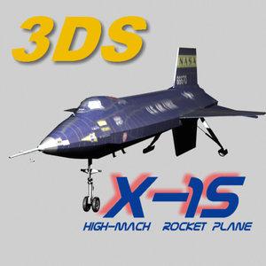 3ds max x x15 15