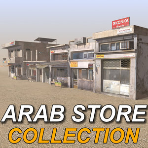 3ds max arab stores shops