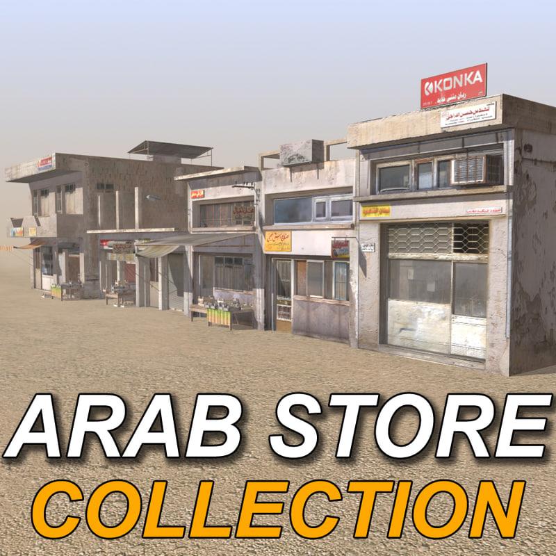 3ds max arab stores shops