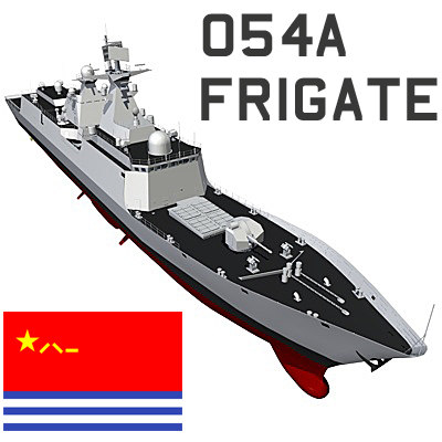chinese 054a warship 3d model