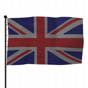 maya flag gb