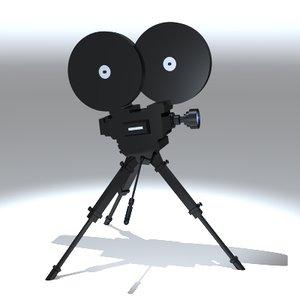 maya film camera