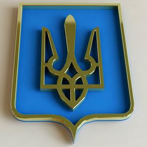 max ukraine state emblem