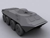 BTR 70 soviet armoured personel carrier