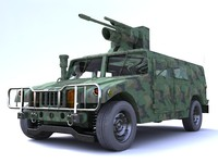 Hummer(Updated)