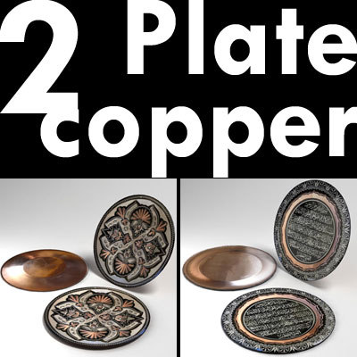 sc 1 st  TurboSquid & decorative copper plates 3d max