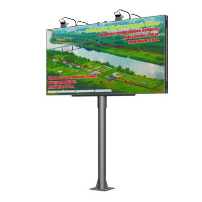 3d model advert billboard