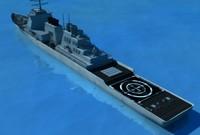 japanese chokai ship 3d model