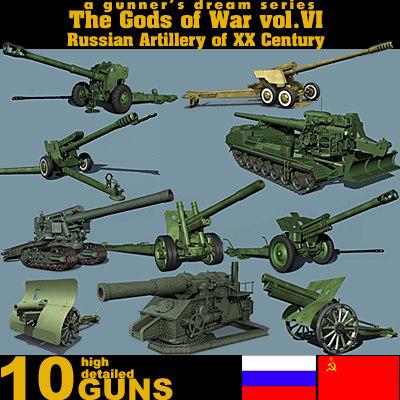 3d russian artillery