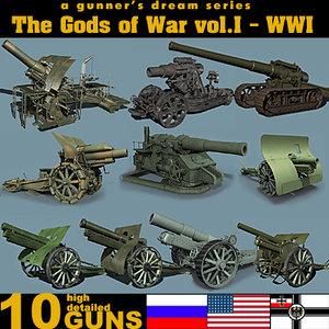 max artillery cannon