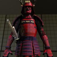 Sanada Clan Samurai Armor