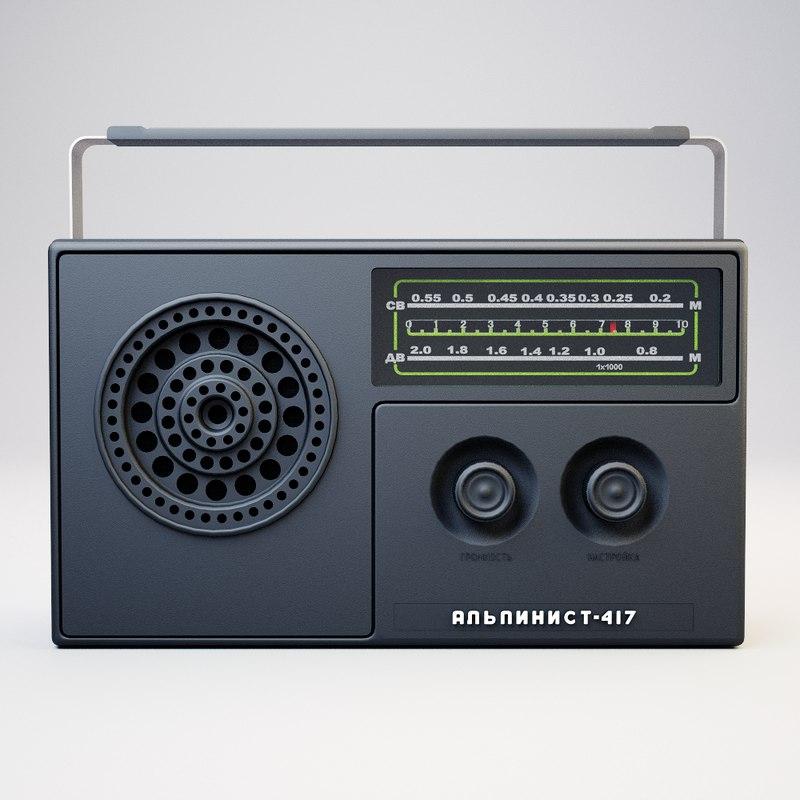 3d max receiver ussr