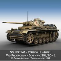 PzKpfw III - Ausf.J - DAK - 1