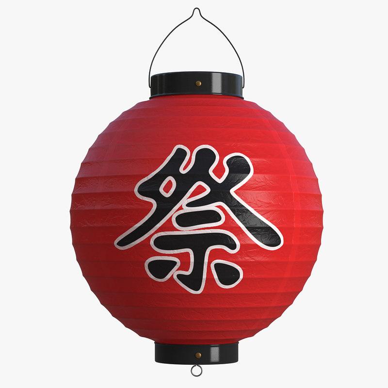 3d japanese paper lantern lights model