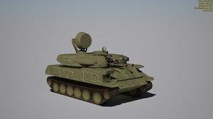 3D gun shilka