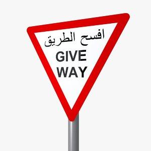 3D way road sign arabic model