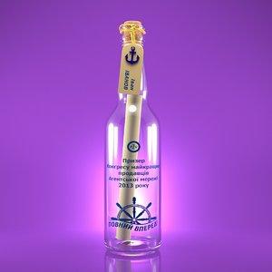 bottle scroll 3D