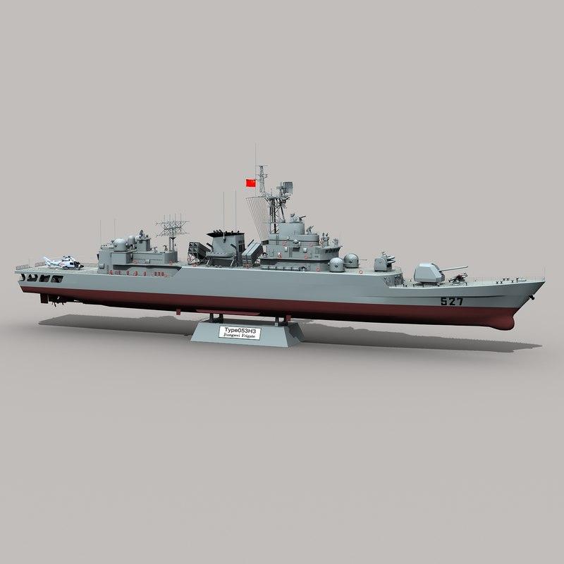 type 053h3 jiangwei frigate 3D model