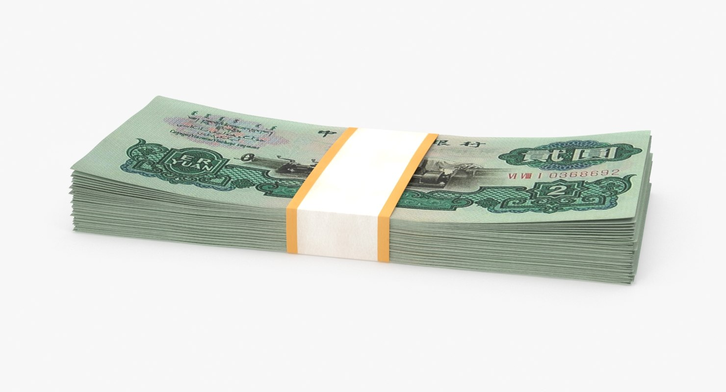 3D 2-yuan-note---stack