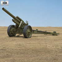 15 cm schwere Feldhaubitze 18